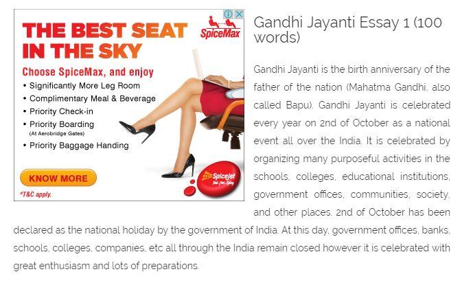 mahatma gandhi essay in hindi essay on mahatma gandhi in hindi what is terrorism essay in hindi gandhi jayanti essay persuasive